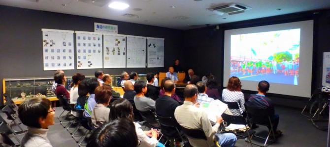 2015年11月3日(火) 稲田弘さん講演会開催