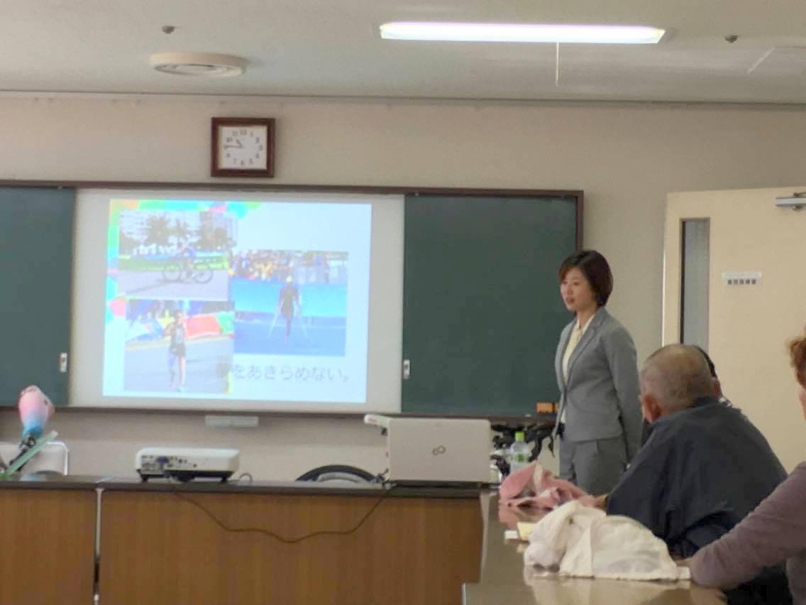 2016年11月6日(日) 秦由加子選手を迎えた懇談会風景